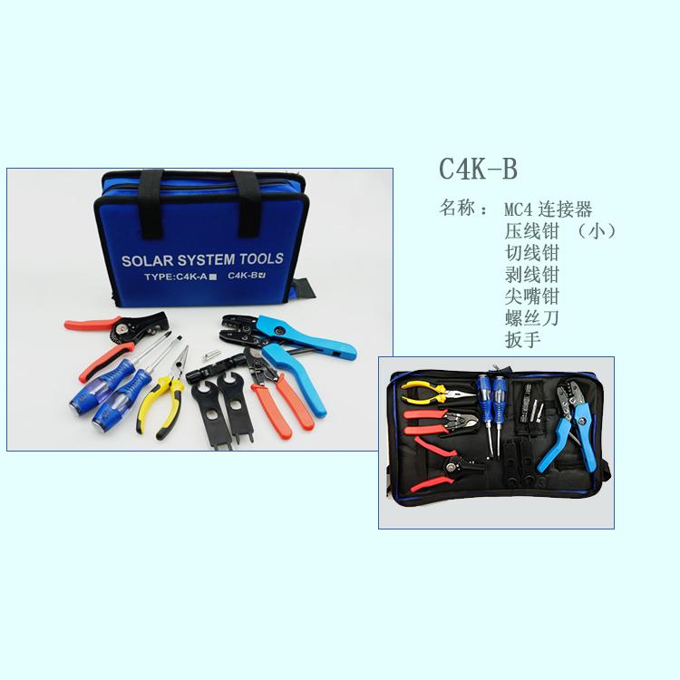 工具包C4K-B