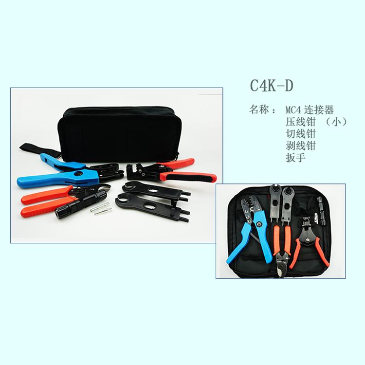 工具包C4K-D